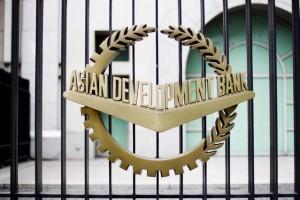 Kantor Asian Development Bank (ADB) di Manila, Philipina.