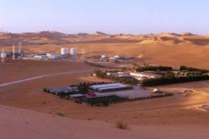 Fasilitas produksi migas di Blok 405a Aljazair yang kini dioperasikan Pertamina setelah diakuisisi dari ConocoPhillips.