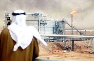Harga minyak sulit turun dalam waktu dekat, bahkan analis perkirakan harga bisa tembus US$ 20 per  barel.