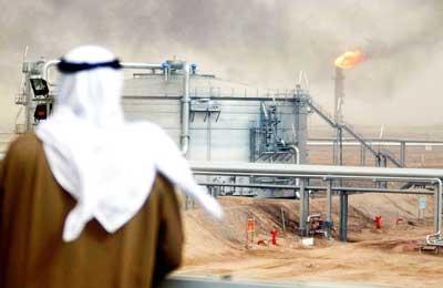 Kilang produksi milik Arab Saudi
