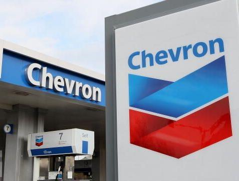 Chevron Indonesia Luncurkan Situs Resmi Dua Bahasa