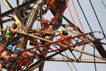 PLN Electricity Sales Growth below Target