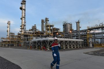 Pertamina Earmarks Rp27.4tn for 98 Upstream Projects