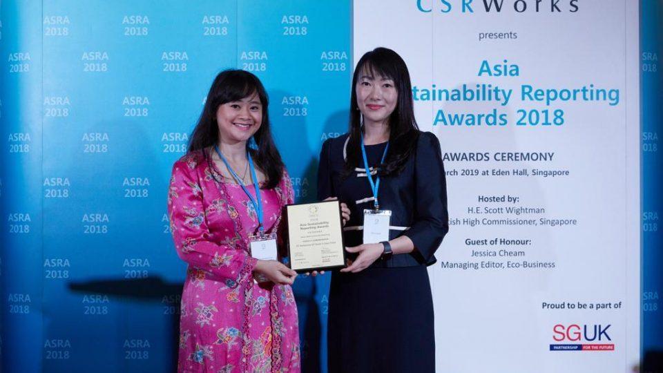 Pertamina EP Cepu Raih Sustainability Reporting Awards 2018
