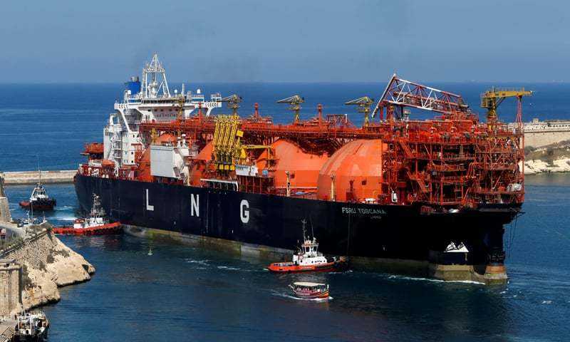 Lelang Proyek Fasilitas LNG Indonesia Tengah Dibatalkan