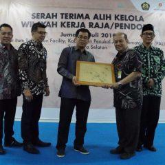 PHE Resmi Kelola 100% Wilayah Kerja Raja/Pendopo