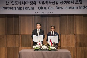 Biayai Proyek Kilang, Pertamina Jajaki Pinjaman US$1,5 Miliar dari Eximbank Korea Selatan