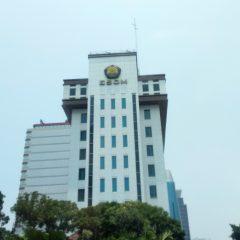Ini Klaim Pencapaian Kinerja Sektor ESDM Kabinet Kerja Jokowi