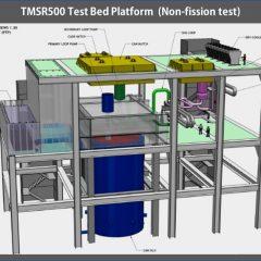 PAL Indonesia Raih Kontrak Rp1 Triliun Bangun Reaktor Thorium Thorcon